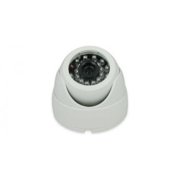 Камера видеонаблюдения ATIS AD-420IR24