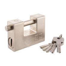 Замок навесной GUSAM/SFB 94мм П-образный, лазерный ключ