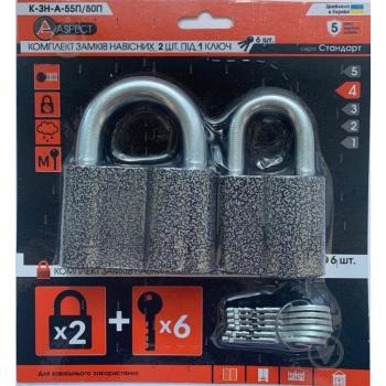 Два замка с одинаковым ключом Aspect К-ЗН-А-55П/ЗН-А-80П 6кл