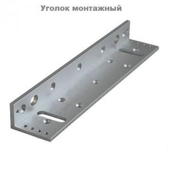 Монтажный уголок для магнитного замка