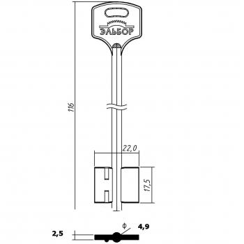 Ключ для замка Эльбор Гранит 17 (дубликат ключа)