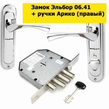 Эльбор Гранит 06.41(правый) замок с ручками Partner (комплект)