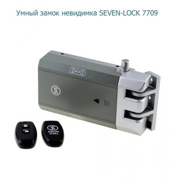 Замок невидимка SEVEN Lock SL-7709 (электрозамок)