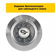 Меттэм КН-1 (кодовая накладка)