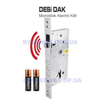 Замок Kale DESI DAK с сигнализацией для металлических дверей (замена KALE 252R)
