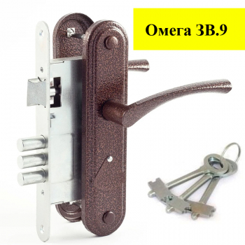 Дверной замок ОМЕГА ЗВ9-1