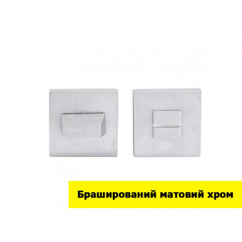 Поворотник RDA  (фиксатор)  RDA NOVELTY (WC санузел)