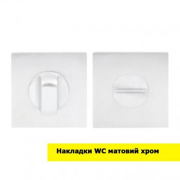 Поворотник RDA  (фиксатор)  RDA KUBIC S (WC санузел)