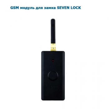 GSM модуль управління замком SEVEN LOCK M-7717