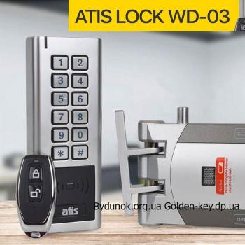 Умный замок невидимка ATISLOCK WD03 +кодовая клавиатура