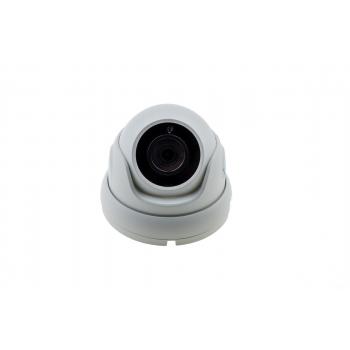 MHD видеокамера 2 Мп уличная/внутренняя SEVEN MH-7612M white (2,8)