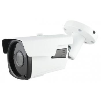 IP видеокамера 5 Мп уличная SEVEN IP-7245P (6-22)