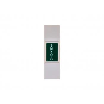 Кнопка выхода пластиковая накладная SEVEN K-783Ex