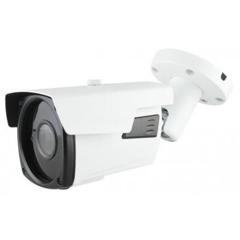 IP видеокамера 3 Мп уличная SEVEN IP-7242P (2,8-12)