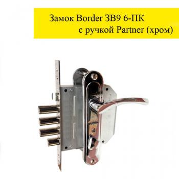 Замок Border c ручкой в сборе (ЗВ9-6 ПК) хром