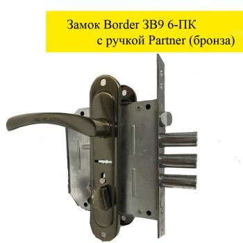 Замок Border c ручкой в сборе (ЗВ9-6 ПК) бронза