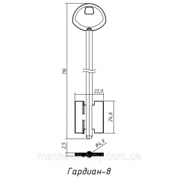Изготовление ключей ГАРДИАН 8 (дубликат ключа) Гардиан 40.11- Гардиан 40.01